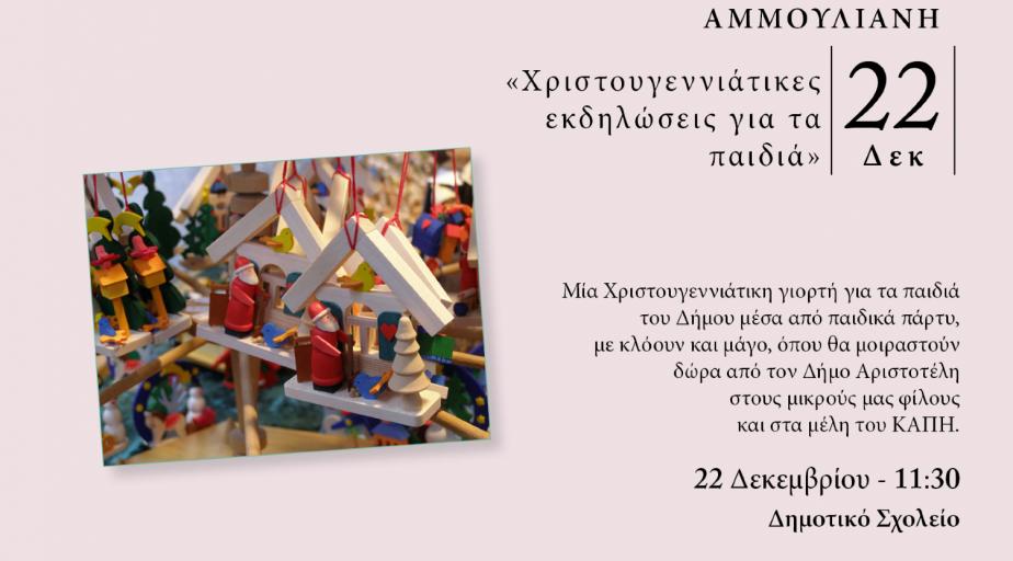 Screen Shot 2013-12-17 at 3.39.31 μ.μ.