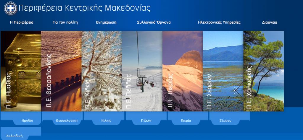 Screen Shot 2014-01-17 at 1.31.17 μ.μ.