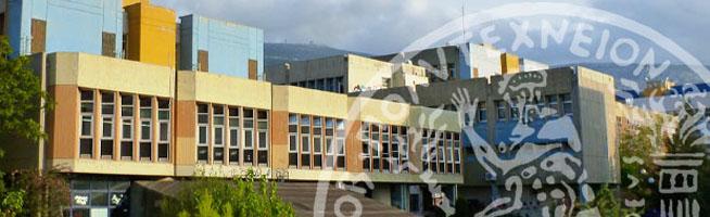 school_new_1