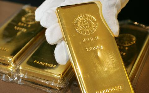 File photo of gold bars displayed at Tokyo store