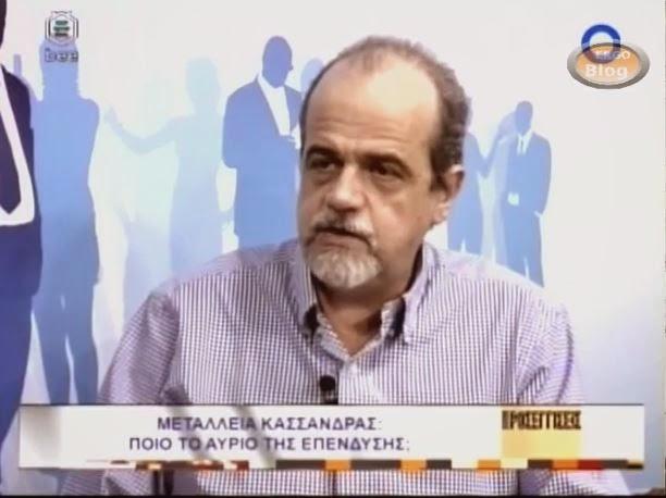 theodorakopoulos 2 bee tv