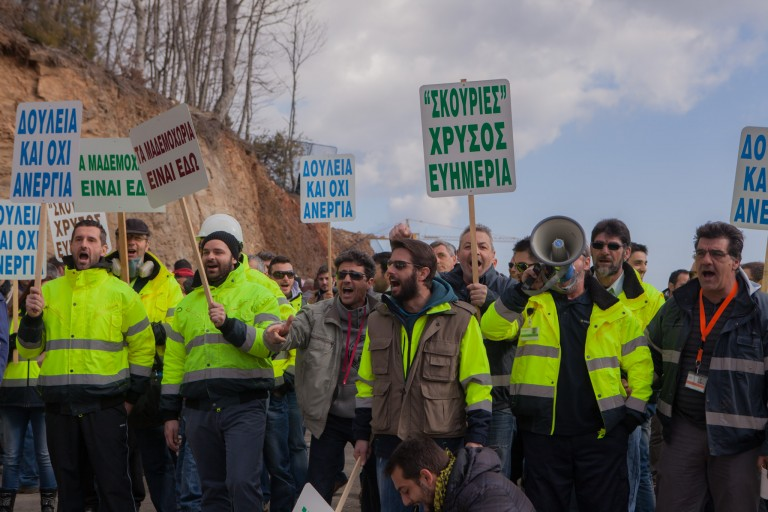 Πορεία Διαμαρτυρίας στις Σκουριές.