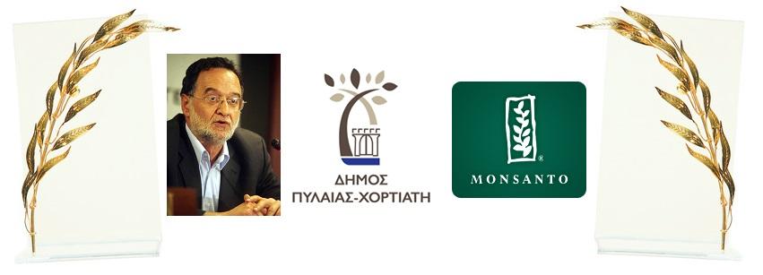 Ecological_Anti-awards_2015