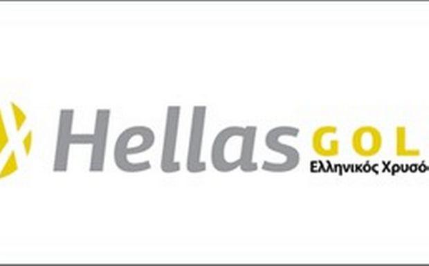 HellasGold