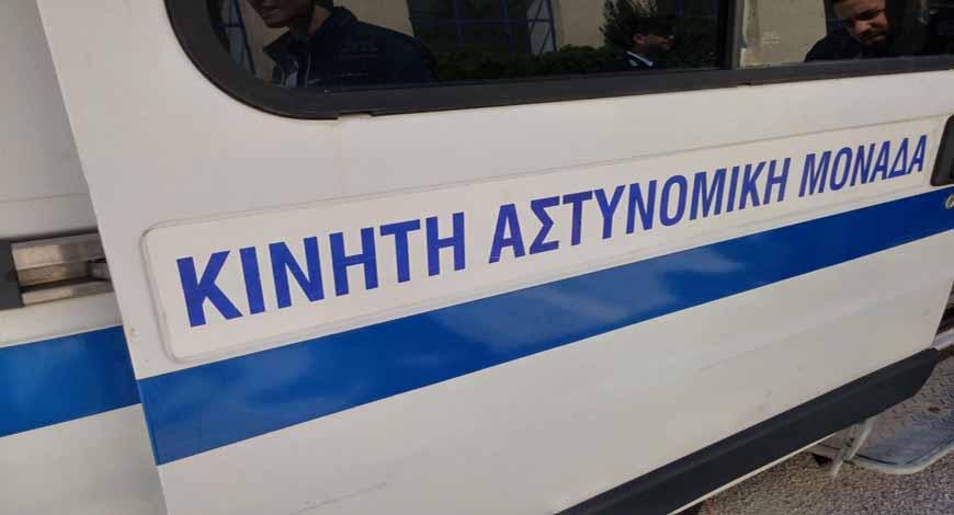kinhth-astyn-monada870