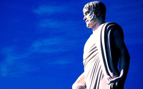 pagkosmio-sunedrio-filosofias-thema-filosofia-aristotelous