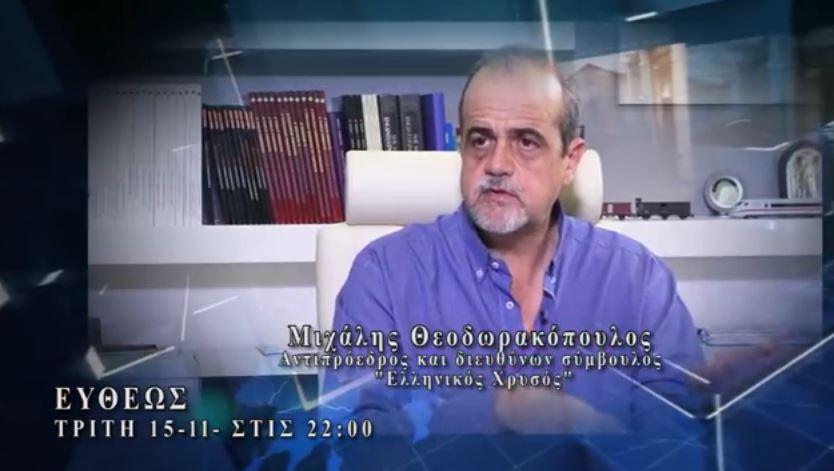 m-theodorakopoulos-atlas