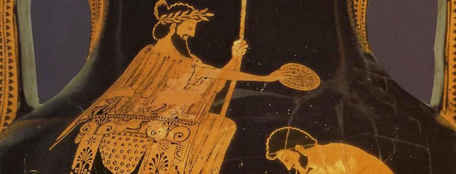 Αρχαίες ελληνικές εκφράσεις
